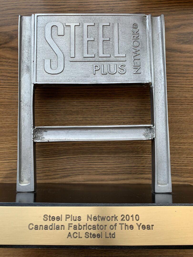 steel plus network award 2010 trophy