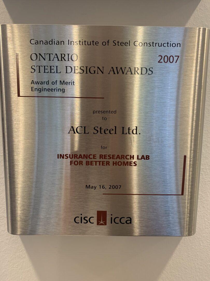 Ontario steel design awards 2007 silver plaque